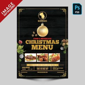 Modelo de frente de menu de livro de natal
