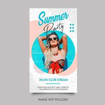 Modelo de história de festa de verão
