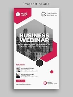 Modelo de história de mídia social para conferência de webinar de negócios de marketing digital