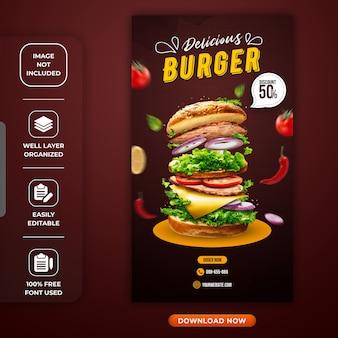 Modelo de história do instagram de hambúrguer delicioso ou restaurante