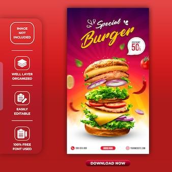 Modelo de história do instagram de hambúrguer ou restaurante