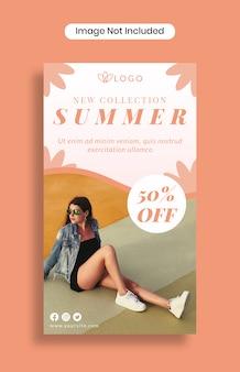 Modelo de história do instagram de venda de verão