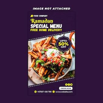 Modelo de história do instagram do ramadã