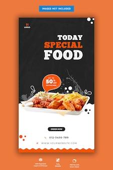 Modelo de história do instagram e menu de comida