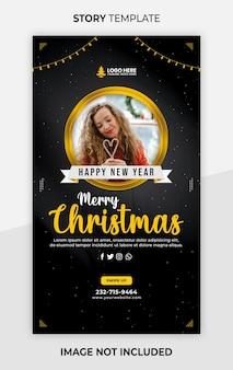 Modelo de história do instagram para celebração de feliz ano novo e feliz natal