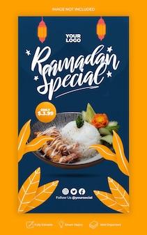 Modelo de história instagram de comida especial para ramadã