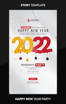 Modelo de história instagram de festa da meia-noite de feliz ano novo