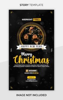 Modelo de história instagram de festa de celebração de feliz ano novo e feliz natal