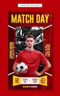 Modelo de história instagram de mídia social de evento de dia de jogo de futebol