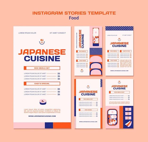 Modelo de histórias de instagram de comida
