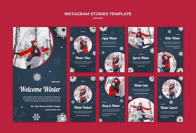 Modelo de histórias de instagram de conceito de inverno