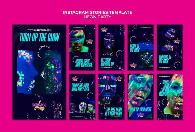 Modelo de histórias de instagram de festa em néon
