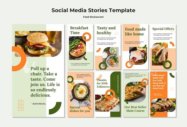 Modelo de histórias de mídia social de conceito de comida