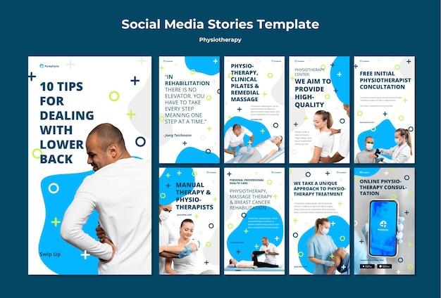 Modelo de histórias de mídia social de conceito de fisioterapia