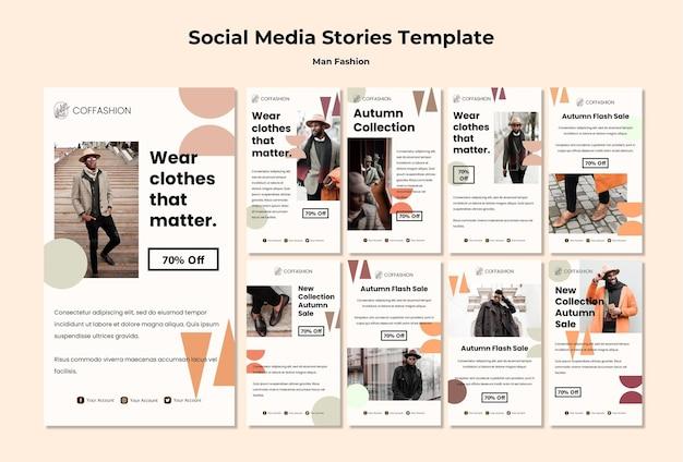 Modelo de histórias de mídia social de conceito de moda de homem
