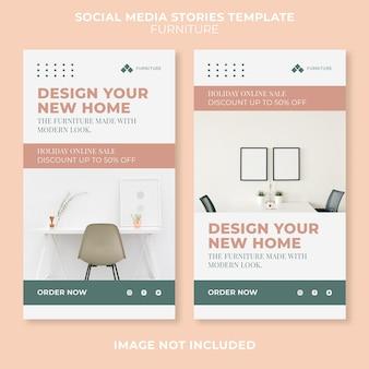 Modelo de histórias de mídia social de conceito de móveis modernos