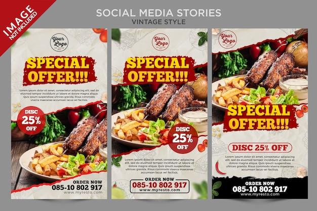 Modelo de histórias de mídia social de oferta especial em estilo vintage