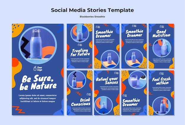 Modelo de histórias de mídia social de smoothie de amoras