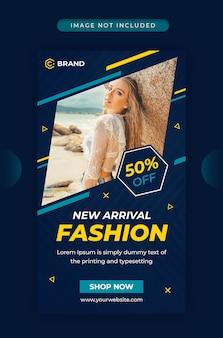 Modelo de histórias de mídia social e instagram de venda de moda