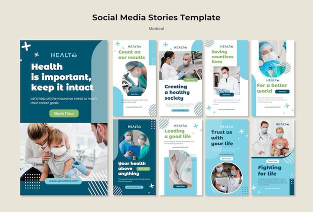 Modelo de histórias de mídia social médica