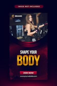 Modelo de histórias de post e instagram de mídia social de academia e fitness