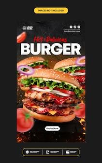 Modelo de histórias de postagens no instagram em mídias sociais para menu de comida de restaurante Psd Premium