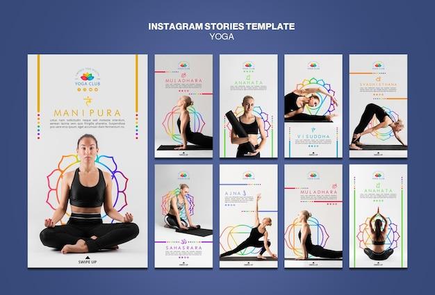 Modelo de histórias do instagram conceito de ioga
