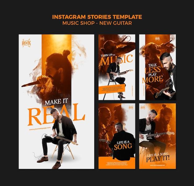 Modelo de histórias do instagram da loja de música