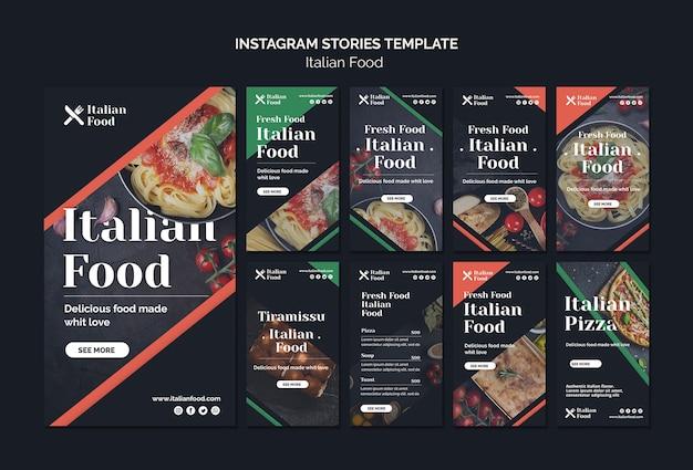 Modelo de histórias do instagram de conceito de comida italiana