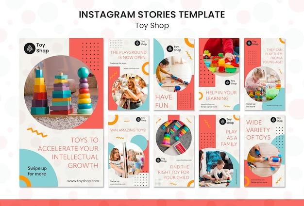 Modelo de histórias do instagram de conceito de loja de brinquedos Psd grátis