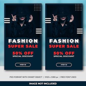 Modelo de histórias do instagram de conceito de venda de moda