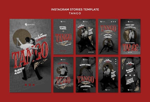 Modelo de histórias do instagram de dançarinos de tango Psd grátis