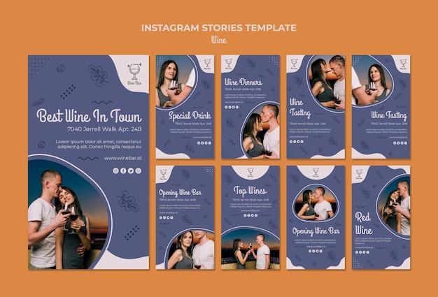 Modelo de histórias do instagram de loja de vinhos