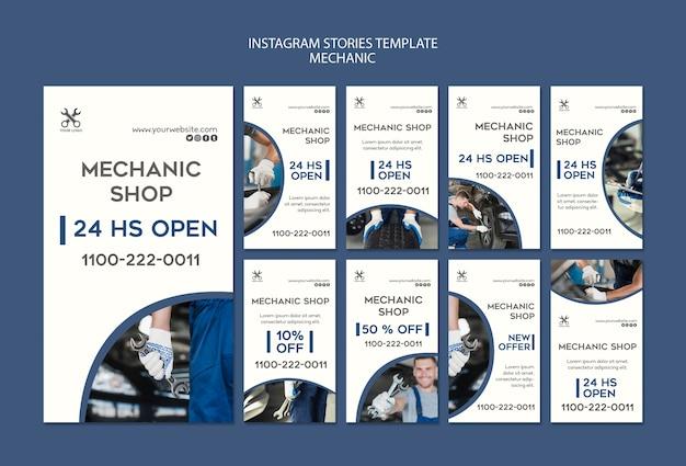 Modelo de histórias do instagram de loja mecânica