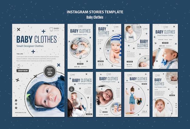 Modelo de histórias do instagram de roupas de bebê