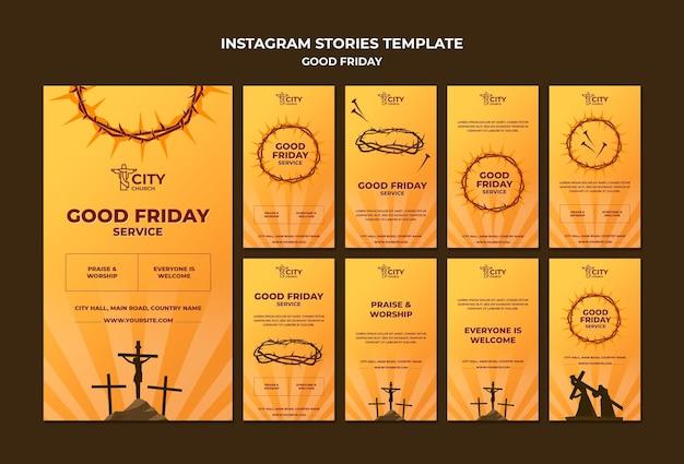 Modelo de histórias do instagram de sexta-feira da boa