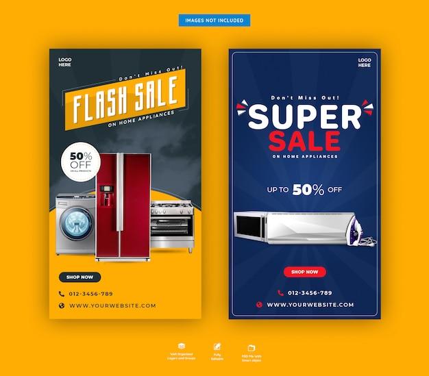 Modelo de histórias do instagram de super venda de acessórios para casa
