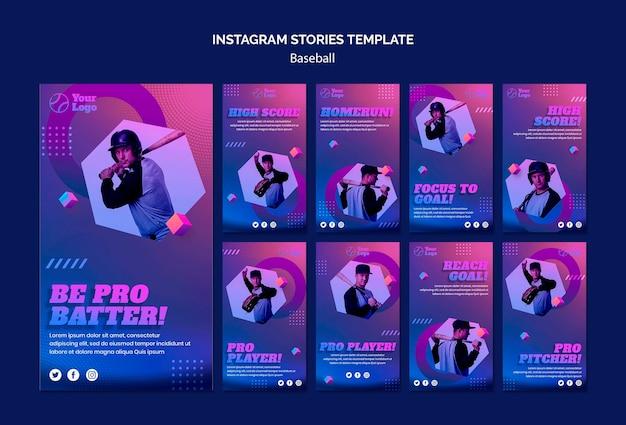 Modelo de histórias do instagram de treinamento de beisebol