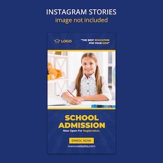 Modelo de histórias do instagram para admissão na escola