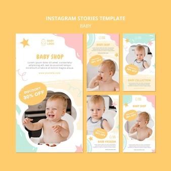 Modelo de histórias do instagram para loja de bebês