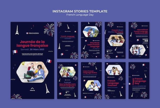 Modelo de histórias do instagram para o dia em francês