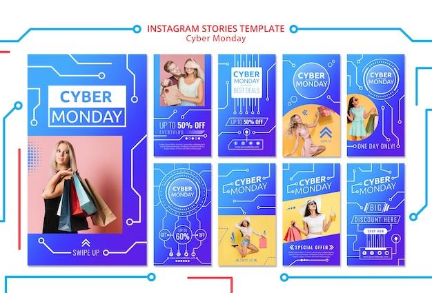Modelo de histórias do instagram segunda-feira cibernética