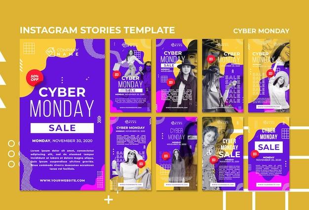 Modelo de histórias instagram de cyber segunda-feira