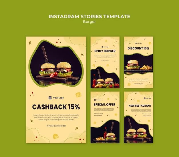 Modelo de histórias instagram de hambúrguer