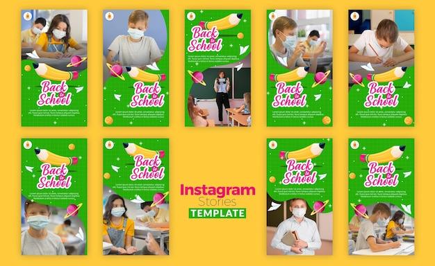 Modelo de histórias instagram de volta à escola