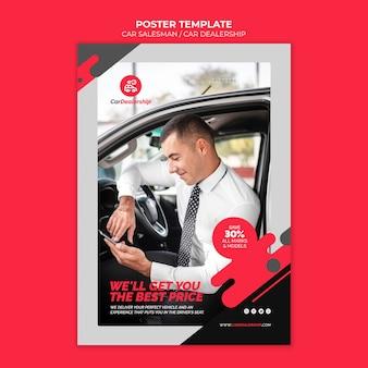 Modelo de impressão da concessionária de automóveis com foto