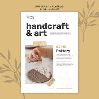 Modelo de impressão de arte e artesanato