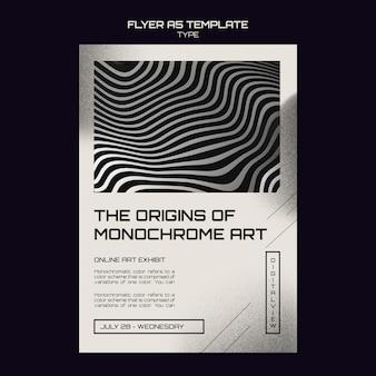 Modelo de impressão de arte monocromática