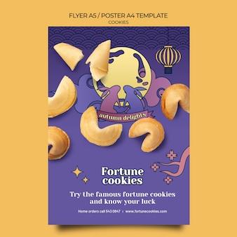 Modelo de impressão de biscoitos da sorte
