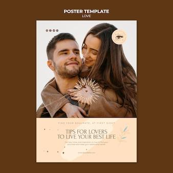 Modelo de impressão de casal adorável